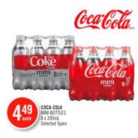 Coca-Cola Mini Bottles