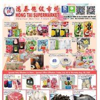 Hong Tai Supermarket - Weekly Specials Flyer