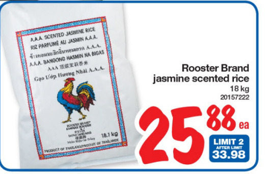 Real Canadian Superstore: Rooster Brand Jasmine Scented Rice