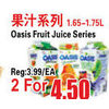 Oasis Fruit Juice Series - 2/$4.50