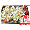 Roll Combo  - $7.99/order ($1.00 off)