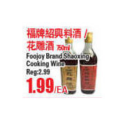 Foojoy Brand Shaoxing Cooking Wine - $1.99