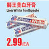 Lion White Toothpaste - $2.99