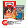Milk-Bone Dog Biscuits, Nature's Recipe Or Pedigree Dog Treats  - $4.99